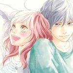 Header - Ao Haru Ride