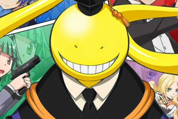 Header - Assassination Classroom