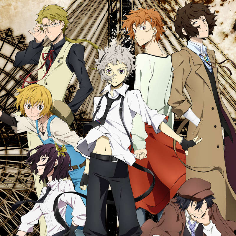 Header - Bungo Stray Dogs
