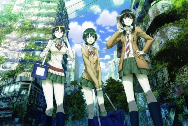 Header - Coppelion