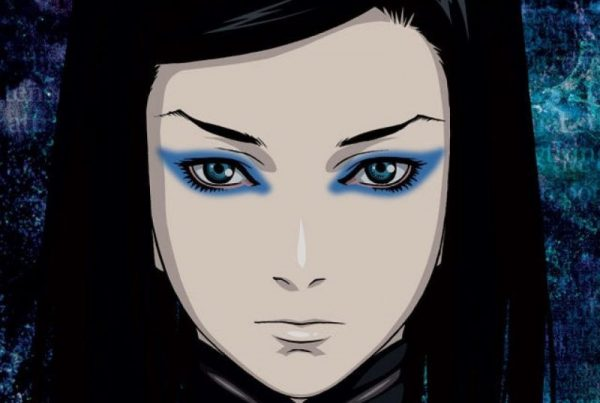 Header - Ergo Proxy