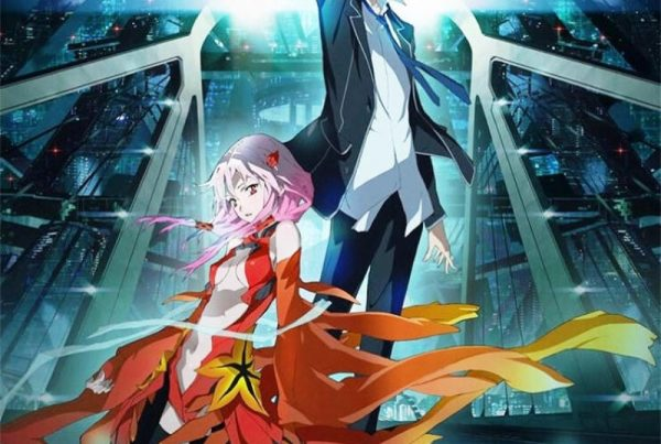 Header - Guilty Crown