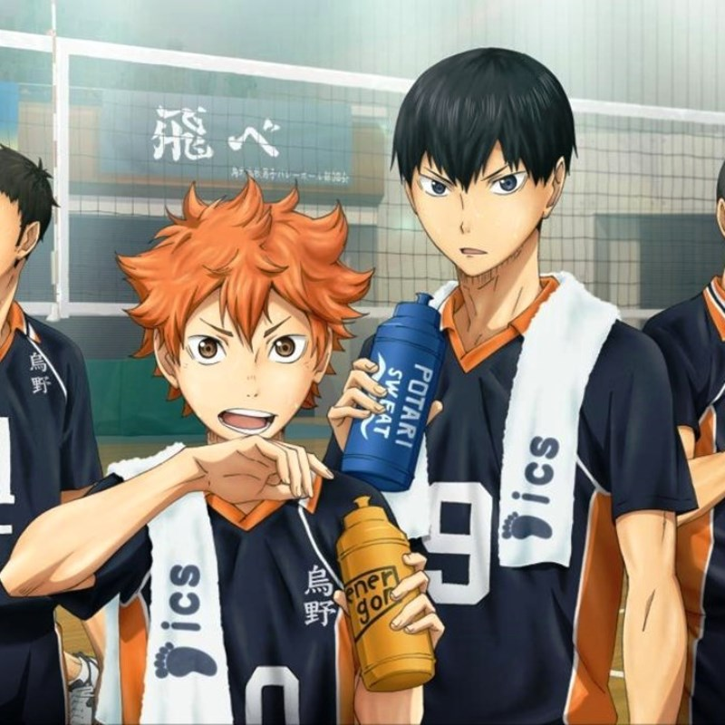 Header - Haikyuu!!