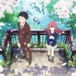 Header - Koe no Katachi