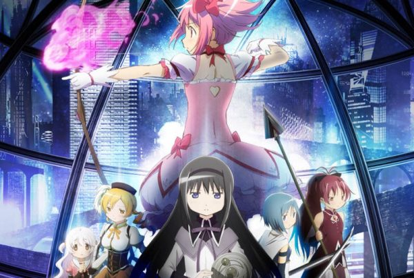 Header - Madoka Magica Movie - Rebellion