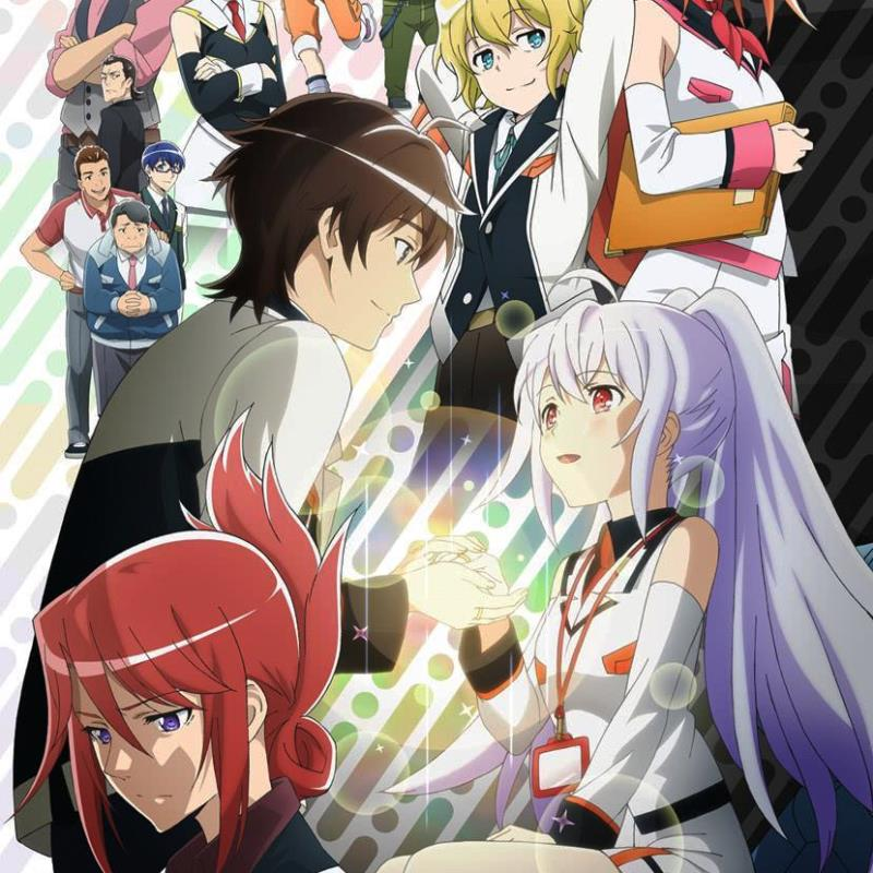 Header - Plastic Memories