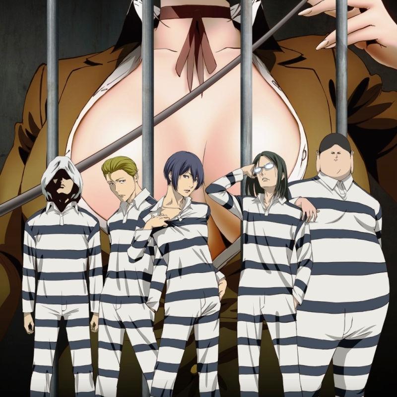 Header - Prison School