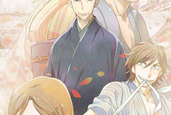 Header - Showa Genroku Rakugo Shinju