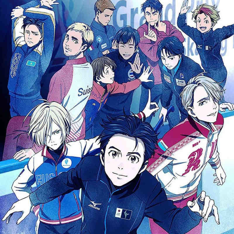 Header - Yuri on Ice