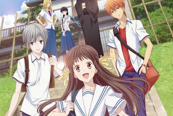 Header - Fruits Basket 2019