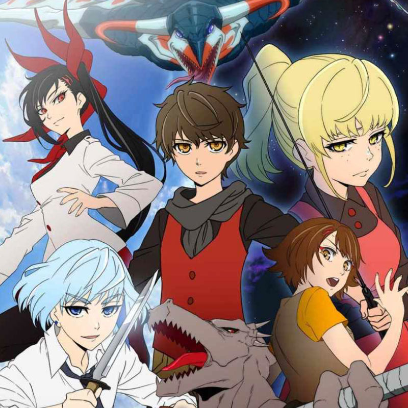 Header - Tower of God